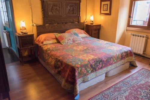 Hotel Luna Del Valle Suite Dali 1